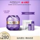 新品发售,欧珀莱 小紫钻 时光锁抗皱紧实眼霜20g 赠美肤4件礼 280元¥280
