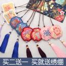 ¥29 diy手工制作八宝材料包¥29