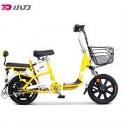 13日8点: XDAO 小刀电动车 TDR-1602Z 电动自行车