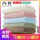 Uchino 日本内野 阿瓦提长绒棉加厚浴巾540g 70*140cm 多色 3折 ¥39¥39