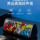 mifa无线蓝牙双喇叭3D环绕音箱A10 券后128元包邮¥128