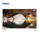 Haier 海尔 LU65C51 65英寸 4K 液晶电视 2499元包邮(需用券)¥2499