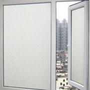 Brukner 布吕克纳 自粘玻璃贴膜 超厚纯磨砂 20cm*5米 3.9元包邮
