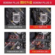intel 英特尔 i3 9100F盒装 + 华硕 Prime B365 Plus大板+七彩虹 GTX1660显卡+威刚8G 2666内存2624元包邮(双重优惠)