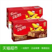 Nestle/雀巢 脆脆鲨巧克力威化饼干 640g*2盒 共64条 43.8元包邮 超市1.5元/条¥44