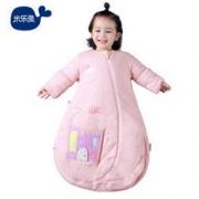 米乐鱼睡袋婴儿宝宝抱被儿童睡袋双层春秋防踢被乐园80*52cm *2件
