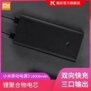 MI 小米 PLM07ZM 移动电源3 高配版 20000mAh160元包邮