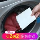 LISSA 防褪色洗衣片  券后9.9元¥10