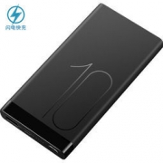 HUAWEI 华为 Super快充版 22.5W 10000mAh 双向快充移动电源165元包邮