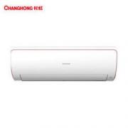 CHANGHONG 长虹 KFR-35GW/DPW1 A1 1.5匹 变频 壁挂式空调2249元