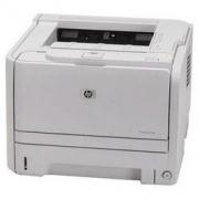 HP 惠普 LaserJet P2035 商用黑白激光打印机1599元包邮
