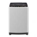 Haier 海尔 XQB80-BM929X 8公斤 波轮洗衣机999元