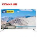 KONKA 康佳 B55U 55英寸 4K 液晶电视1499元