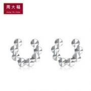 CHOW TAI FOOK 周大福 PT158392 个性C形铂金耳钉