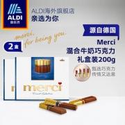 ALDI奥乐齐 德国进口Merci混合牛奶巧克力礼盒装200g*2蓝色 *4件63.8元(合15.95