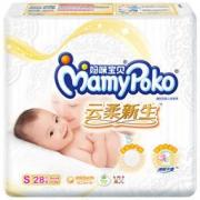 MamyPoko 妈咪宝贝 瞬吸干爽 婴儿纸尿裤 S号 28片