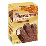 meiji明治巴旦木巧克力雪糕(彩盒装)42g*6支