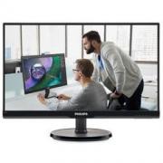 飞利浦 21.5英寸 原厂LGD IPS屏 细窄边框 可壁挂 电脑液晶显示器 226V6QSB6569元