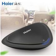 Haier 海尔 CJ05A 车载空气净化器199元