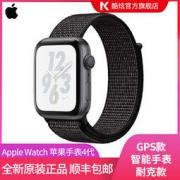 小编精选、再降价:Apple 苹果 Watch Series 4 Nike+ 智能手表(GPS款、44毫米)