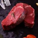 乐怀 澳洲原肉 整切菲力牛排10片 168元包邮¥168