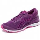 历史低价: ASICS 亚瑟士 GEL-KAYANO 24 T799N-3320 女士运动跑步鞋黑卡350.1元包邮包税(之前推荐449.5元)