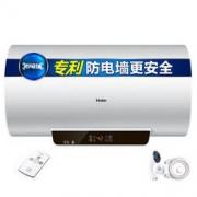 Haier 海尔 EC6001-GC 电热水器 60升1099元