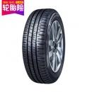 邓禄普 汽车轮胎 205/65R15 94H SP-R1 T1升级版 309元¥309