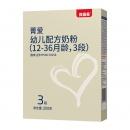 贝因美 菁爱 幼儿配方奶粉 200g 3段 9.9元¥10
