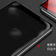 朵信 华为/荣耀系列 手机钢化膜 1.9元包邮(需用券)¥2