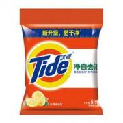 京东PLUS会员: Tide 汰渍 净白去渍洗衣粉 柠檬清香 5kg *5件
