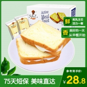 ABD吐司面包1kg整箱切片夹心炼乳三明治手撕口袋面包早餐蛋糕点心 28.8元