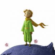 Kindle电子书:《小王子》外研社双语插图版