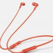 HUAWEI 华为 FreeLace 无线蓝牙耳机299元包邮