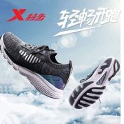 特步 夏季网面休闲轻便运动鞋983119119595 券后89元包邮¥89