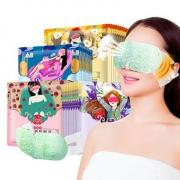 伊芳妮旗舰店 蒸汽热敷眼罩10片 券后¥19.9¥20