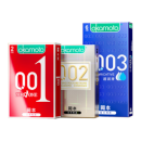冈本旗舰店 超薄避孕安全套 券后¥45.8¥46