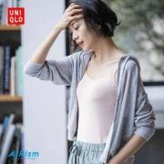 UNIQLO 优衣库 413657 女装 AIRism Bra吊带衫
