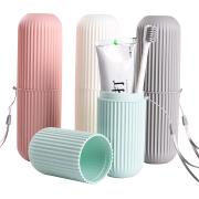 QEUANLBAR 全霸 便携式旅行牙刷牙具收纳盒 4.9元¥5
