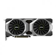 MSI 微星 GeForce RTX 2080 VENTUS 8G 万图师 显卡 4899元包邮(需用券)