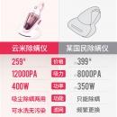 VIOMI 云米 VXCM01 除螨仪  券后199元¥199
