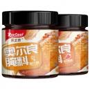 奥尔良烤翅腌料140g*2罐¥11