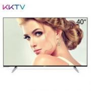KKTV U40 液晶电视 40英寸1399元