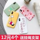 aigo 爱国者 iPhone/华为/vivo/oppo手机壳 *4件 10元(需用券,合2.5元/件)¥3