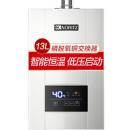 18日0点:能率 13L 燃气热水器 GQ-13E3FEX (JSQ25-E3)前1小时1998元(长期售价2498元)