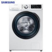 SAMSUNG 三星 WW1WN64FTBW/SC 滚筒洗衣机3790元包邮(满减)