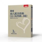 BEINGMATE 贝因美 菁爱 幼儿配方奶粉 3段 200g9.9元(2人成团)