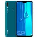 HUAWEI 华为 畅享9 Plus 智能手机 宝石蓝 4GB 128GB1199元