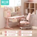 Hbada 黑白调 HZH017024 学习桌椅套装  券后1199元¥1199