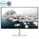 DELL 戴尔 S2419HM 23.8英寸 IPS显示器(600Nits、99%sRGB) 1399元包邮¥1399